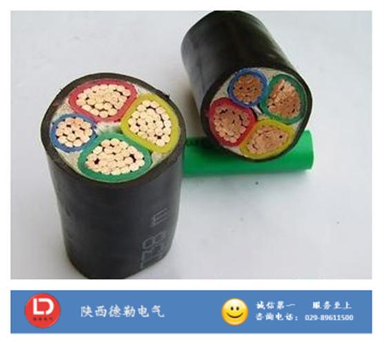 ZR-YJV -阻燃电力电缆|陕西电缆厂|西安电缆厂